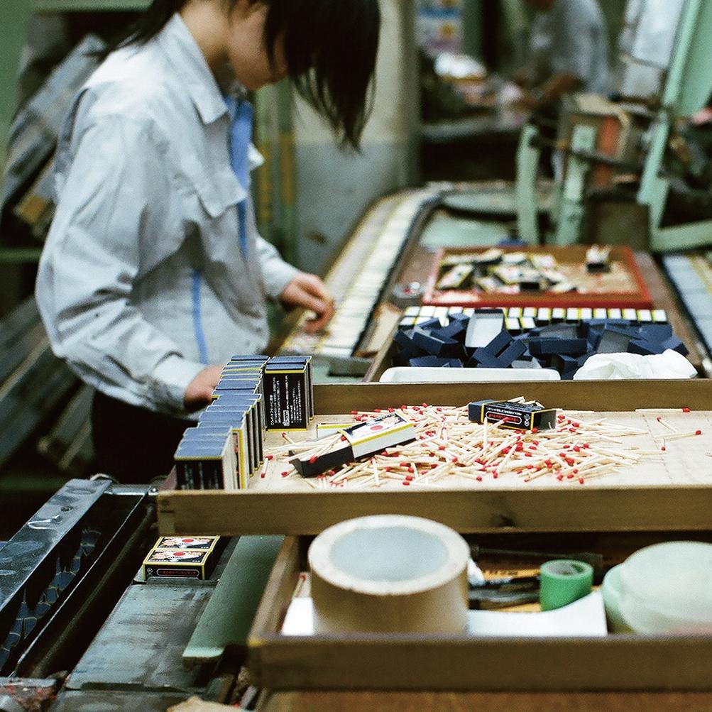 fabrication artisanale japonaise d'allumettes