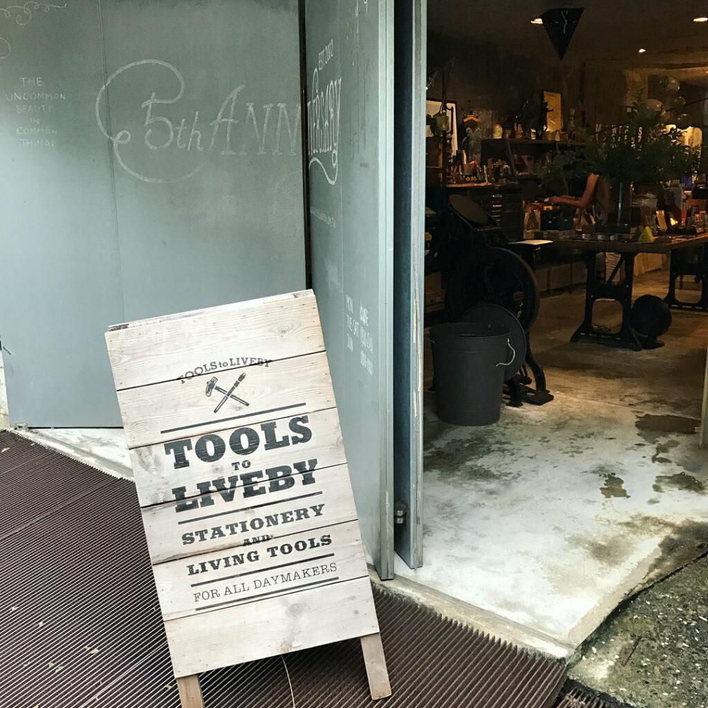 Devanture de la boutique tools to liveby à Taipei